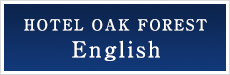 HOTEL OAK FOREST English